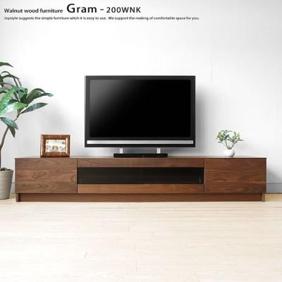 テレビ台 テレビボード 受注生産商品 開梱設置配送 160cm 180cm 200cmの3サイズ ウォールナット無垢材 GRAM-200WNK ブラックガラス扉 ウォールナット材
