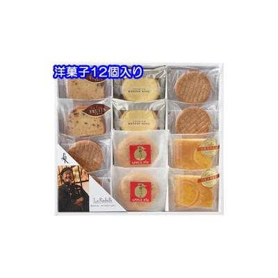お歳暮 贈答品 ● 洋菓子 12個入り ギフト セット 送料無料 31244