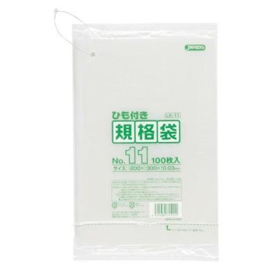 ひも付きLDポリ規格袋(ポリ袋) LDPE・透明 0.03mm厚 11号 200mm×300mm 1袋(100枚入) ジャパックス