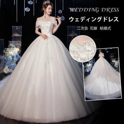 ウェディングドレス 二次会 パーティードレス 刺繍柄 ロングドレス 編み上げ  結婚式 花嫁 プリンセスライン ブライダル レース 手作り
