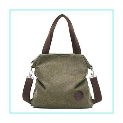 【新品】Mfeo Women's Fashion Casual Tote Cross Body Shoudler Bags Handbags Satchel Purse(並行輸入品)