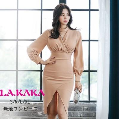無地長袖ひざ丈タイトドレス ワンピース エレガント。上品。スカートフロント部分のカッティングがデザインポイント。