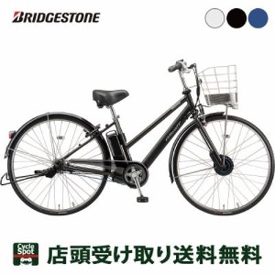 店頭受取限定 ブリヂストン 電動自転車 アシスト自転車 アルベルト ブリジストン BRIDGESTONE 27インチ 9.9Ah 5段変速 オートライト