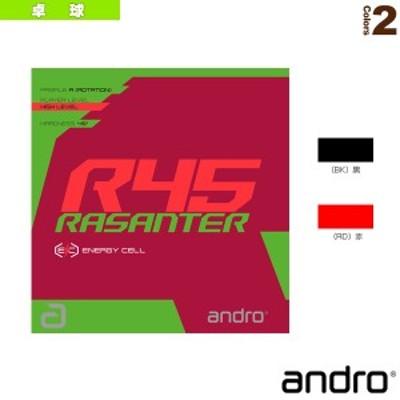 [アンドロ 卓球 ラバー]ラザンター アール45/RASANTER R45(110021093)
