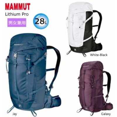 マムート (MAMMUT) リチウム プロ 28L バックパック 2530-03151 (男女兼用) [Lithium Pro 28L] USモデル