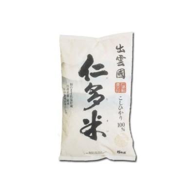奥出雲 仁多米 令和元年産 白米 (5kg)