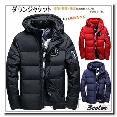 ダウンジャケットメンズショート丈フード付きジャケットダウンコート暖かい冬コート軽量防風防寒軽くてあったかアウトドアアウター大きいサイズ