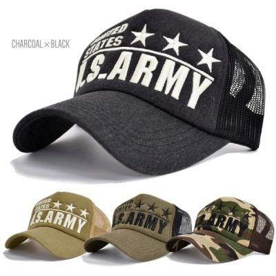 【 メール便のみ送料無料 】帽子 メッシュキャップ キャップ CAP U.S.ARMY  刺繍 フリンジ 4色 メンズ