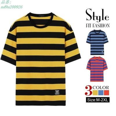 Tシャツ メンズ 夏 おしゃれ 大きいサイズ 綿 半袖 コットン インナー スポーツ ティーシャツ クールネック ボーダー
