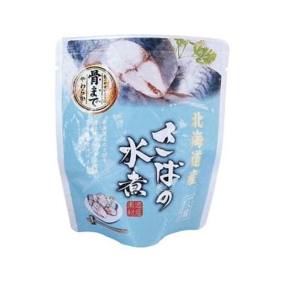 北海道産 さばの水煮 120g(固形量90g) 【兼由】