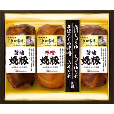 10-77 【南日本ハム(株)】こだわりの味噌・醤油だれの焼豚(MBP-40)