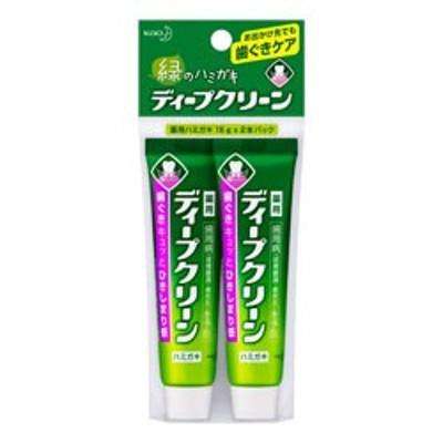 【花王】ディープクリーン 薬用ハミガキ ミニ 15g×2本 ※お取り寄せ商品