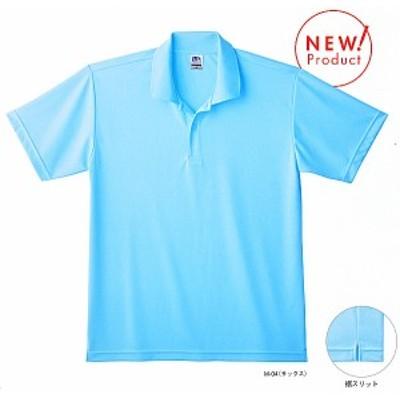 DRY-400 ドライタッチ半袖ポロシャツ  全10色 (Tシャツ ポロシャツ ニット アウター キャップ m's project マスダ)