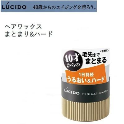 LUCIDO (ルシード) ヘアワックス まとまり&ハード 80g