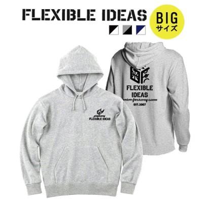 大きいサイズのプルオーバーパーカー「FLEXIBLE IDEAS(自由な発想)」ビッグサイズ ( 2XL 3XL 4XL )バスケウェア 裏毛 Wフード ユニセックス 男女兼用 スタンダ