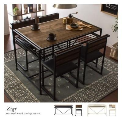 ダイニングテーブルセット 4人用 5点 ダイニングセット 4人掛け おしゃれ 木製 スチール アイアン 西海岸 インダストリアル ブルックリン 食卓テーブルセット
