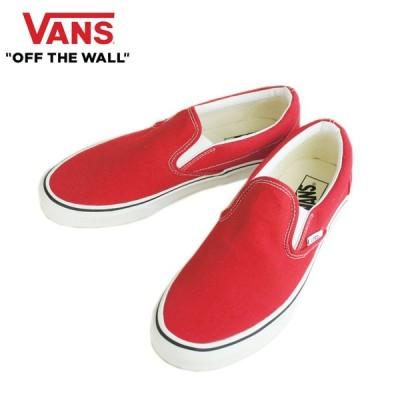 バンズ VANS ヴァンズメンズ スニーカーCLASSIC SLIP ONクラシック スリッポンRACING RED/TRUE WHITEレーシングレッド/トゥルーホワイト赤 白 キャンバス