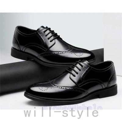 メンズビジネスシューズ革靴プレーントゥ紳士靴フォーマルシューズ快適靴歩きやすい通勤リクエスト無地ハイカットシューズAlohaMahalo