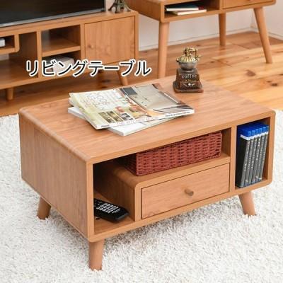 欲しかったコンパクトさ 引き出し付き ローテーブル / 小さいテーブル 収納 ミニテーブル 木製 おしゃれ p1