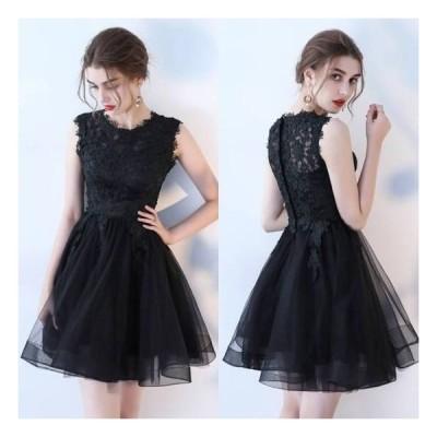 パーティードレス ミニ 膝丈 ミニドレス 結婚式 お呼ばれドレス 演奏会 フォーマル ドレス 黒 レース 大きいサイズ 小さいサイズ フレア かわいい 10代