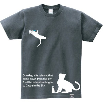 猫 Tシャツ ねこ おもしろ ネコ メンズ レディース 半袖 from the sky
