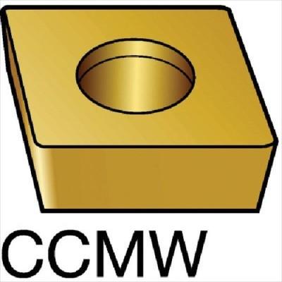 サンドビック コロターン107 旋削用ダイヤモンドポジ・チップ CD10 (CCMW 09 T3 04FP)