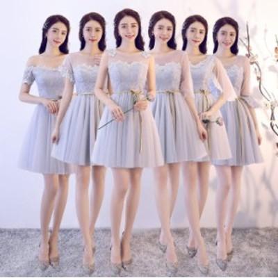 結婚式 パーティードレス ワンピース ファッション レディース 二次会 体型カバー aライン 二次会 演出司会? 4タイプ グレー色