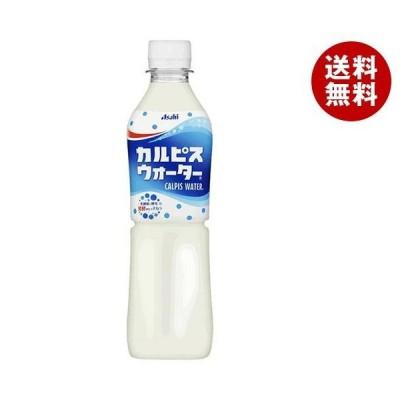 送料無料 カルピス カルピスウォーター【手売り用】 500mlペットボトル×24本入