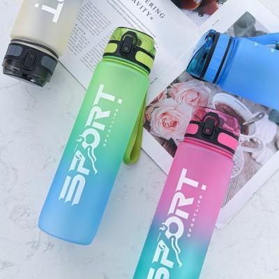 水筒 大容量 直飲み 運動水筒 1000ml グラデーション プラスチックボトル ジム 体操 ヨガ トレーニング 登山 軽い 子供 大人 スポーツ コップ