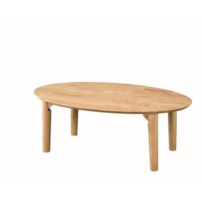 座卓 折脚 幅90cm センターテーブル ローテーブル 木製 リビングテーブル 折り畳み 折りたたみ コンパクト 北欧 モダン シンプル おしゃれ