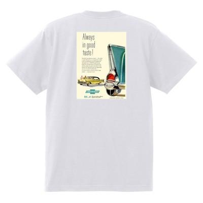 アドバタイジング シボレー ベルエア 1957 Tシャツ 067 白 アメ車 ホットロッド ローライダー広告 アドバタイズメント