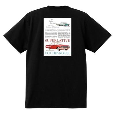 アドバタイジング シボレー インパラ 1960 Tシャツ 054 黒 アメ車 ホットロッド ローライダー広告 ビスケイン ベルエア