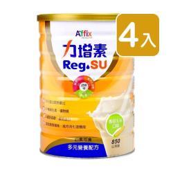 艾益生 力增素多元營養配方 850g (4入) 香甜玉米