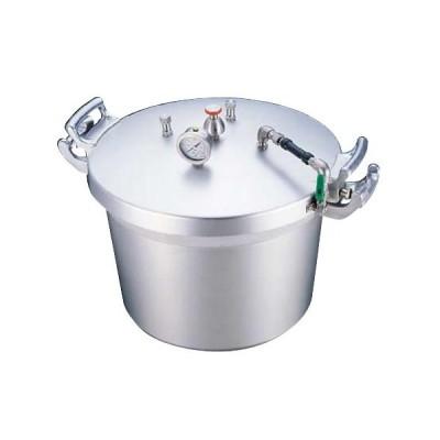 業務用  アルミ圧力鍋 40L (第2安全装置付) AAT-15