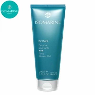 ISOMARINE(イソマリン) ボディクレンジング&ケア(シャワージェル) ライラックの香り 200ml 02-140