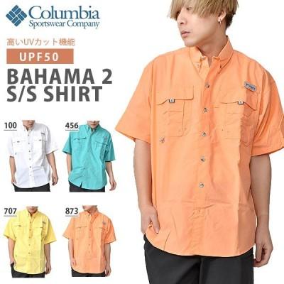 半袖シャツ コロンビア Columbia メンズ Bahama 2 S/S Shirt 無地 ボタンダウン アウトドア 釣り ウェア FM7047