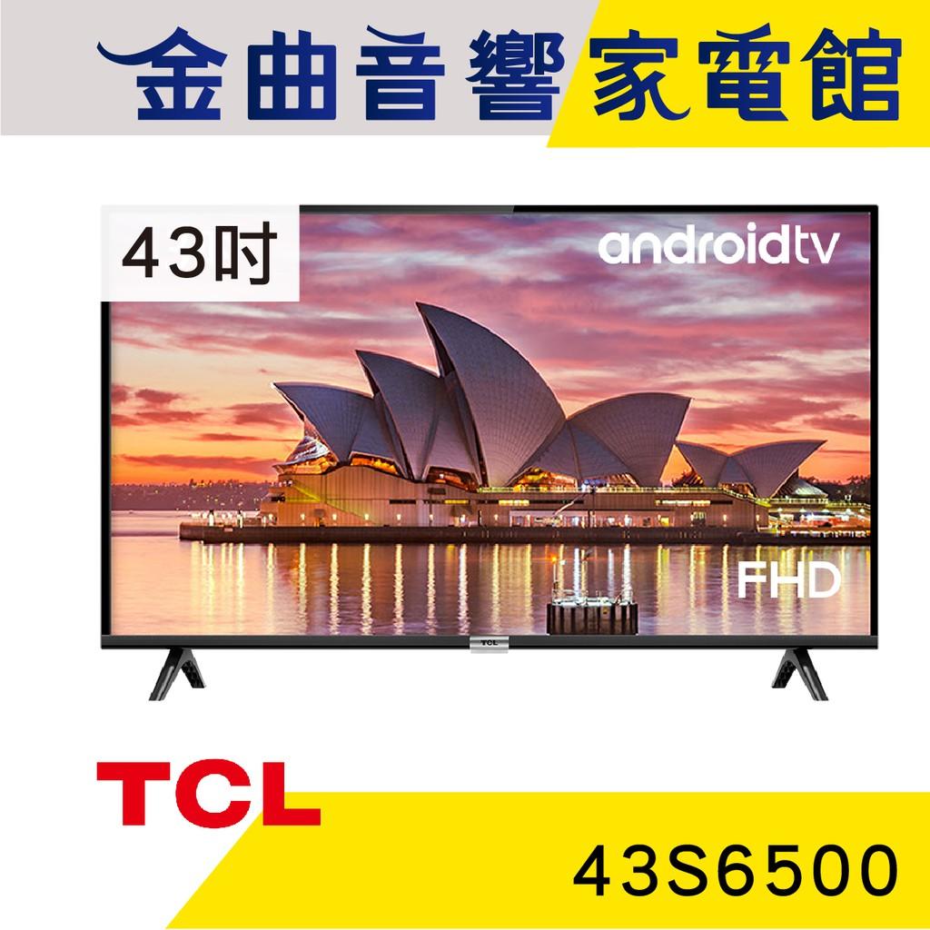 TCL 43S6500 FHD 智慧 連網 Youtube Netflix 液晶 顯示器 電視 2021 | 金曲音響