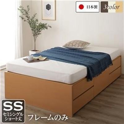 ヘッドレス 頑丈ボックス収納 ベッド ショート丈 セミシングル (フレームのみ) ナチュラル 日本製 引き出し5杯【代引不可】