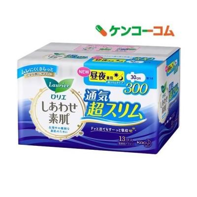 ロリエ しあわせ素肌 通気超スリム 昼夜兼用30cm 羽つき ( 13個入 )/ ロリエ