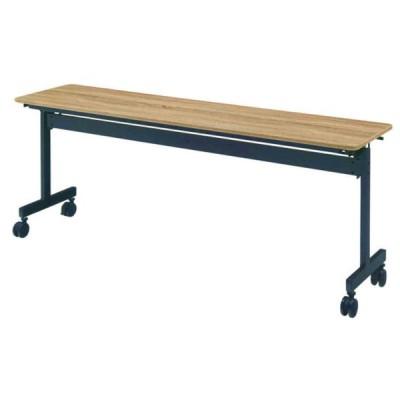 スタックテーブル KV1845-KKA 1800×450×700 オフィス家具