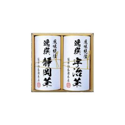 日本銘茶二都巡り「綾」-Aya- KTT-05 お茶 セット ギフト 贈り物 内祝 御祝 お返し 挨拶 香典 仏事 粗供養 志