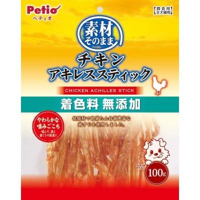 ペティオ (Petio) 犬用おやつ 素材そのまま かむコラーゲン チキンアキレス しなやかソフト 100g