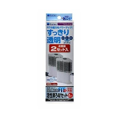 「水作 スペースパワーフィットプラス 活性炭ろ材セット 2セット」 3個セット