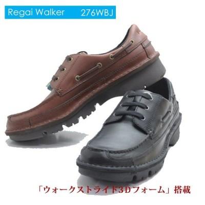 REGALWALKER リーガルウォーカー メンズタウンカジュアルシューズ 276WBJ