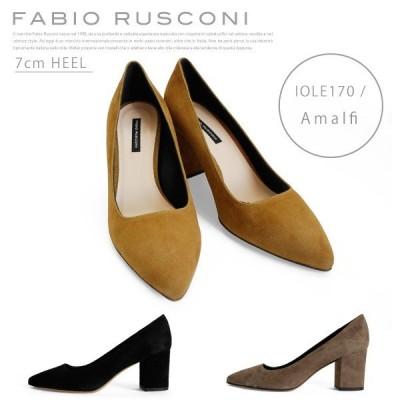 『Fabio Rusconi-ファビオルスコーニ-』I-1151 Amalfi [レディース パンプス スウェード]