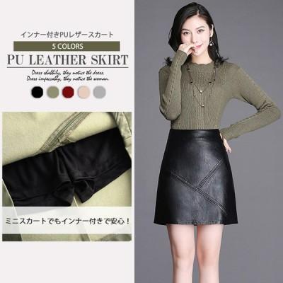 インナー付き ミニスカート レザースカート Aライン PUレザー ひざ上 暖か 秋冬