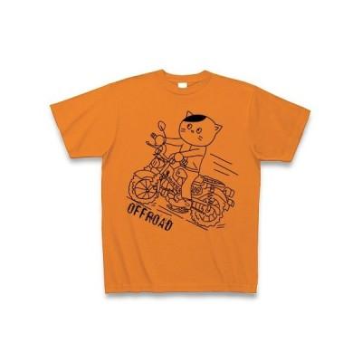 林道とバイクと猫 Tシャツ(オレンジ)