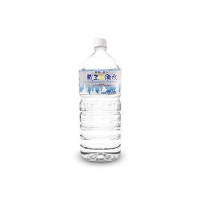 蔵王湧水 樹氷の恵み 2L×12本