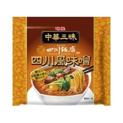 明星食品 中華三昧 四川飯店 四川風味噌 1食×24入
