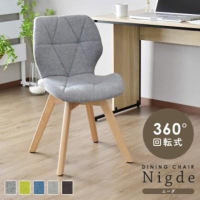 [タイムセール中] オフィスチェア パソコンチェア デスクチェア チェア ダイニング ビジネスチェア 椅子 イス いす ニーデ ゲーミング イ